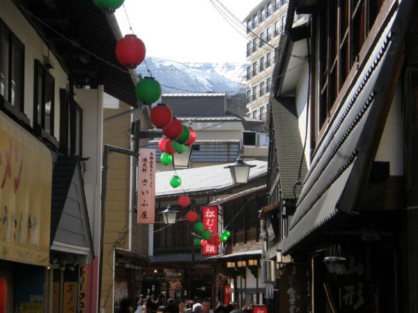 Kusatsu: Im Zentrum der Stadt