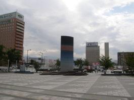 Yamagata: Im Zentrum der Stadt