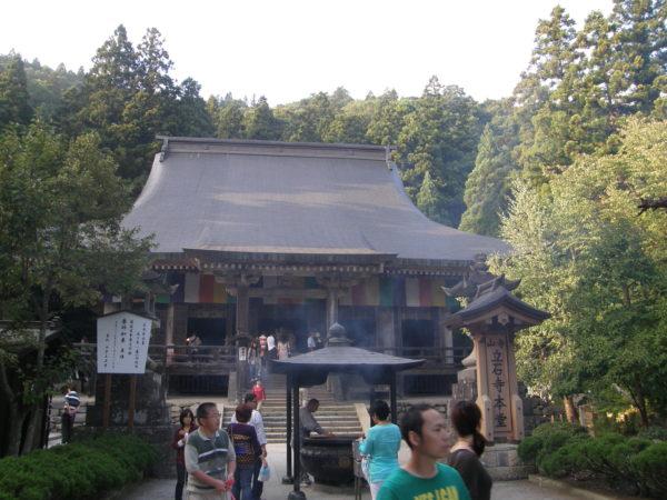 Der wichtigste Tempel im Inneren
