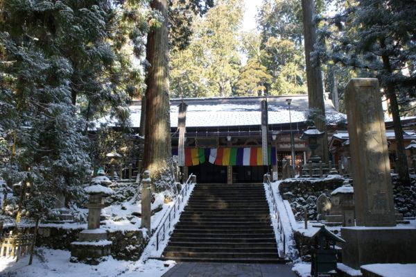 Kōbō-Daishi Mausoleum