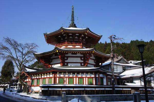 Manihōtō-Pagode im Jōfuku-In