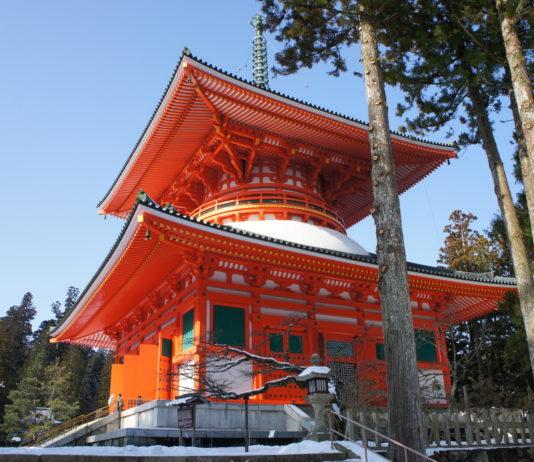 Die grosse Pagoda im Garan-Bezirk