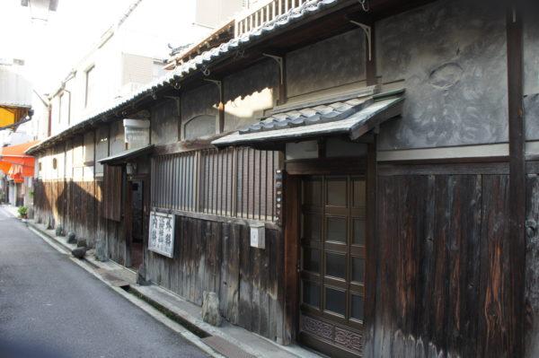 Traditionelles Haus im Zentrum