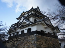 Donjon (Hauptbau) der Burg von Hikone