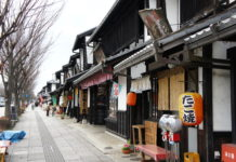 Schlendermeile Yume-Kyōbashi Castle Road