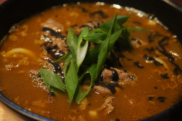 Curry-Udon in Hikone