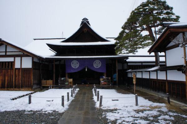 Jin'ya – Das alte Verwaltungszentrum der Region