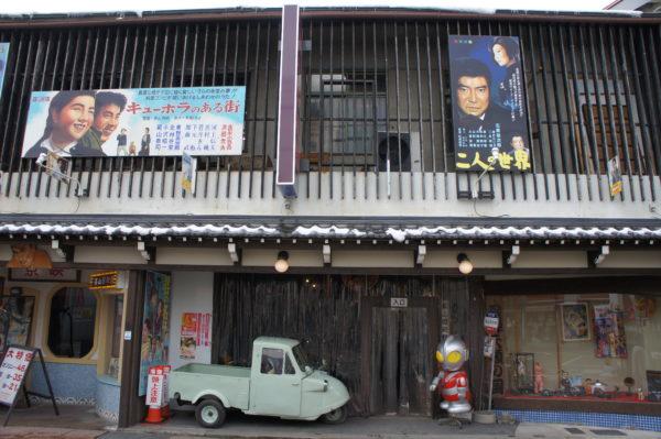 Zeitreise in die 1950er/60er: Shōwa-Museum
