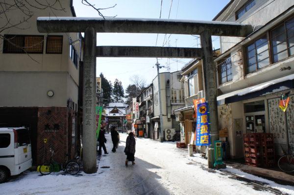 Reste der Burgunterstadt von Morioka