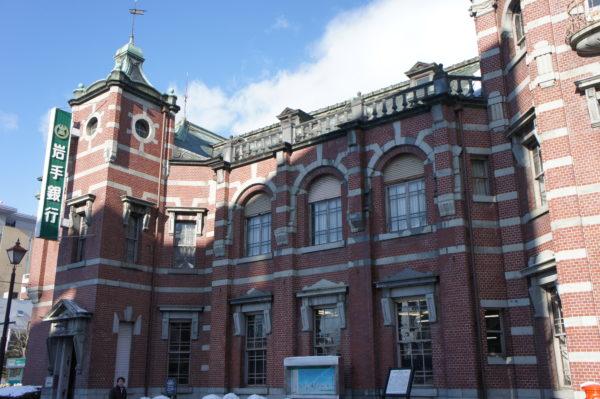 Selten: Altes Backsteingebäude der Iwate-Bank