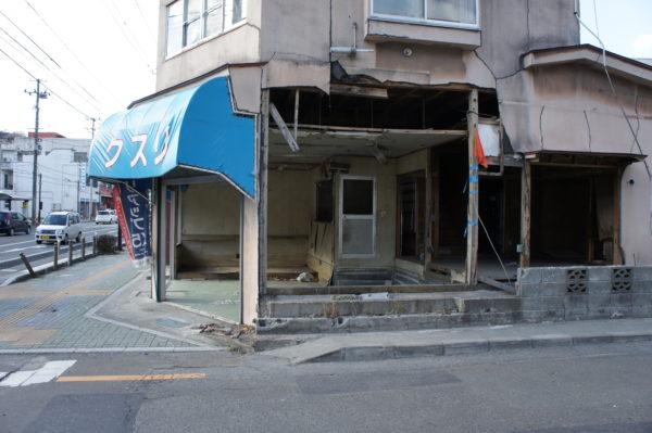 Der Tsunami zerstörte weite Teile der Innenstadt