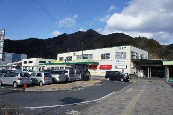 Kamaishi: Der kleine Bahnhof