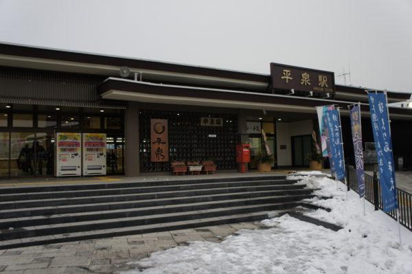 Der Bahnhof von Hiraizumi