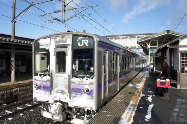 Bummelzug der Tohoku-Honsen
