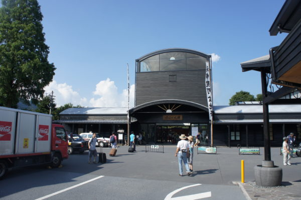 Der Bahnhof im Zentrum von Yufuin