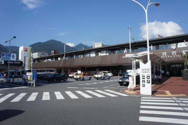 Der Hauptbahnhof von Beppu