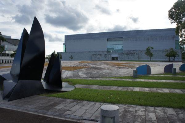 Moderne Architektur: Kunstmuseum der Präfektur