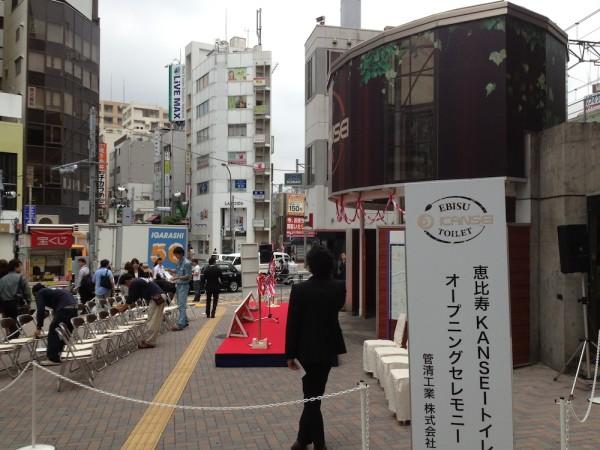 Offizielle Toiletteneinweihung in Ebisu, Shibua-ku, Tokyo