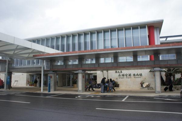 Der neue Flughafen von Ishigaki