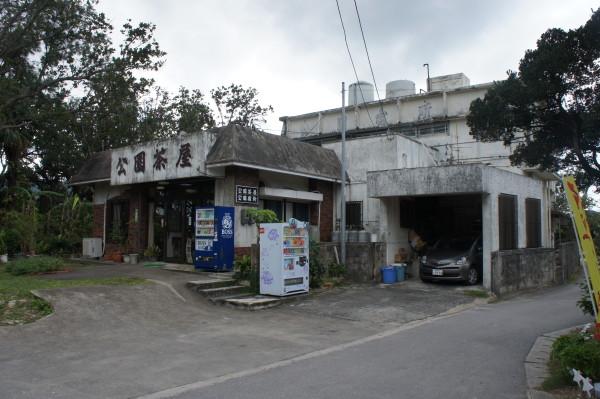 Altes Cafe nahe der Kabira-Bucht