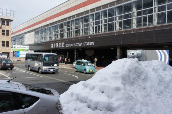 Yuzawa - der Shinkansenbahnhof
