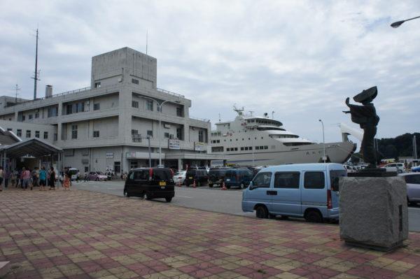 Fährhafen von Ogi