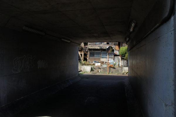 Zerfallen - Kämpft mit Bevölkerungsschwund: Tsubame