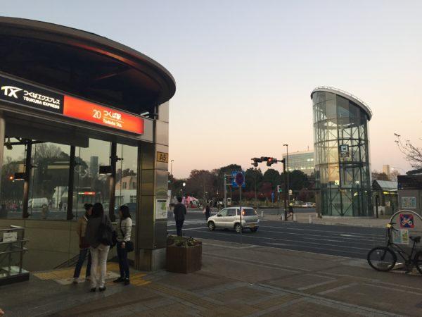 Endstation der ziemlich neuen Bahnlinie Tsukuba Express