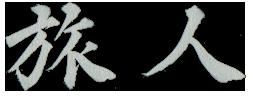 Japan-Almanach