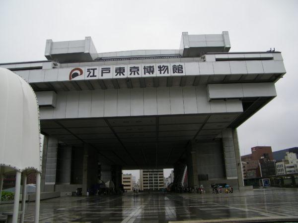Das futuristische Edo-Tokyo-Museum