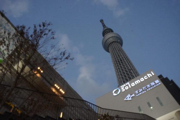 Tokyo Sky Tree, Solamachi und das Aquarium am Abend