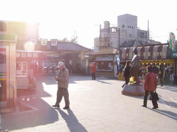 Am Bahnhof Shibamata