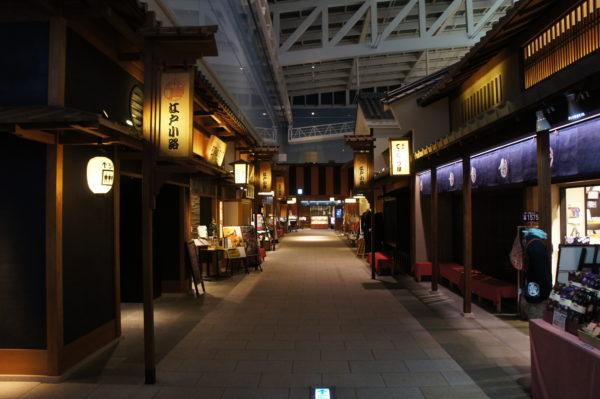 Ladenzeile im Edo-Stil im Internationalen Terminal
