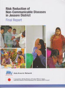Aktivitätsreport des Asia Arsenic Networks - diese Organisation kümmert sich um die Grundwasserreinigung in Bangladesch