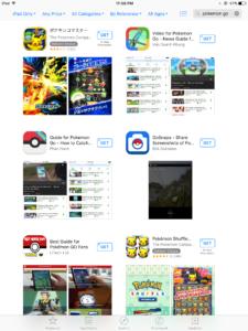 App Store Japan: Lauter Pokemon Go-Guides aber kein Pokemon Go