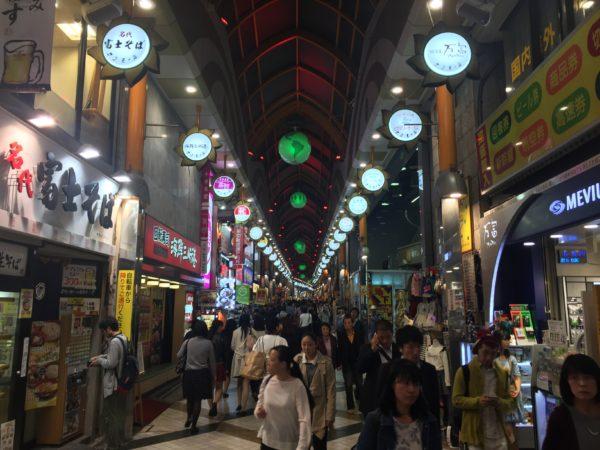 Typisch japanische Einkaufsstrasse - Sun Mall