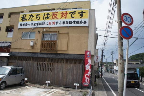 Tanegashima in der Präfektur Kagoshima