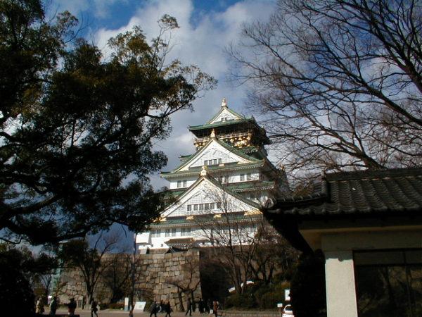 Beton-Donjon von Ōsaka-jō, der Burg von Osaka