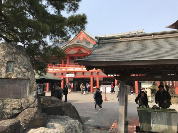 Blick auf eines der Hauptgebäude im Kongō-ji