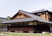 Der Honmaru-Palast der Burg Nijo in Kyoto