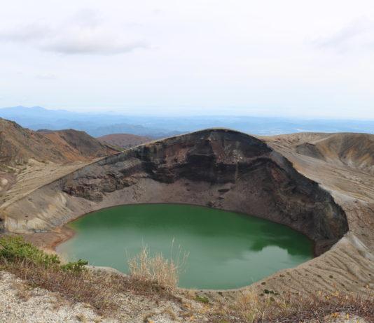 Okama-Kratersee auf dem Zao-san