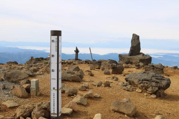 Auf dem Gipfel des Kumano-dake (1,841m)
