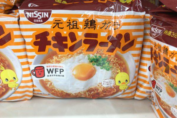 Seit vielen Jahrzehnten sehr beliebt: Chicken-Ramen von Nissin