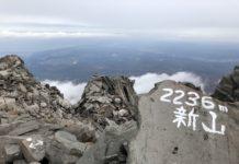 Auf dem Gipfel des Chokaisan