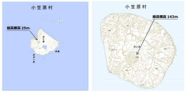 Alte Karte und neue Karte von Nishinoshima (1:25000). Quelle: GSI