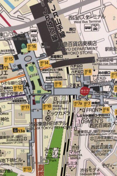 Kinderspiel !? Umsteigen im Bahnhof Shibuya