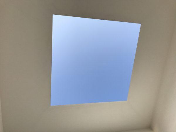 Fenster zum Himmel im Chichu-Museum von Naoshima