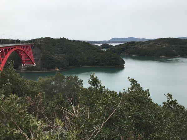 Brücke an der sogenannten Pearl Road