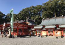 Kumano-Hayatama-Schrein in Shingu