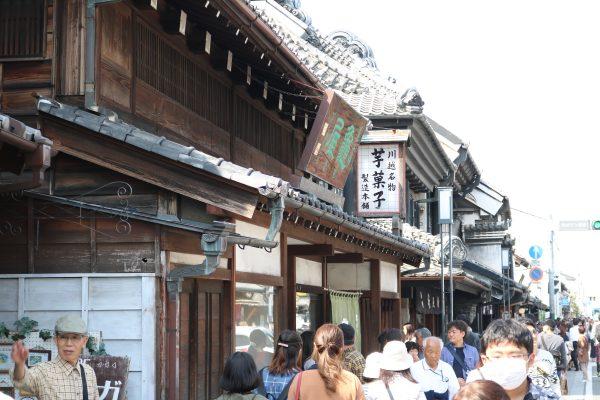 Historische Speicherstadt in Kawagoe
